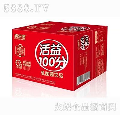 纯乐康活益乳酸菌饮品箱子盒装