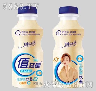 值益菌乳酸菌饮料340ml(瓶装)