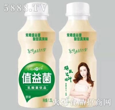 值益菌乳酸菌饮料原味1.25L
