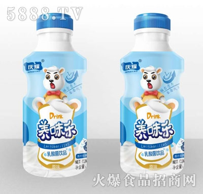 养味乐乳酸菌饮料原味(瓶)