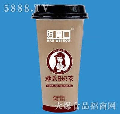 好胃口港式奶茶418ml