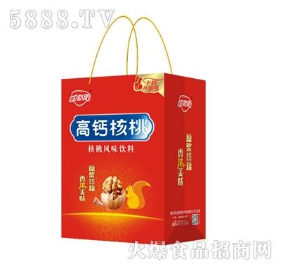 金娇阳高钙核桃风味饮料礼盒