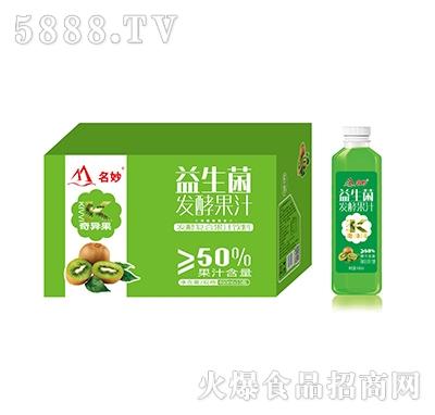 名妙益生菌奇异果发酵果汁460mlx15瓶