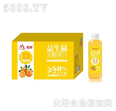 名妙益生菌鲜橙发酵果汁460mlx15瓶