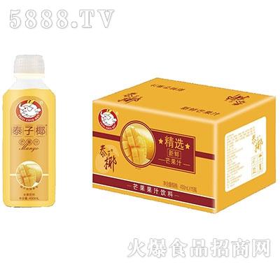 泰子椰芒果汁450mlx15