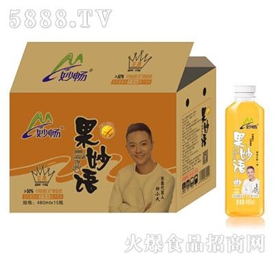 妙畅果妙语芒果汁480mlx15