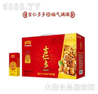 广药大健康产品吉仁多植物蛋白饮品250mlx12盒