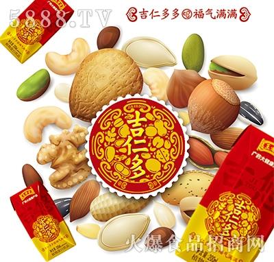 广药大健康产品吉仁多植物蛋白饮品200ml
