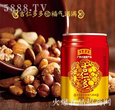 广药大健康产品吉仁多植物蛋白饮品