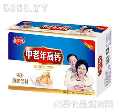 金娇阳中老年高钙核桃花生风味饮料250ml