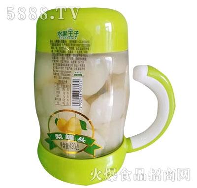 水果王子梨罐头420g
