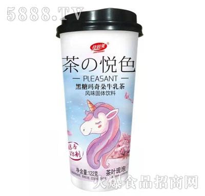 佳因美122克黑糖玛奇朵牛乳茶