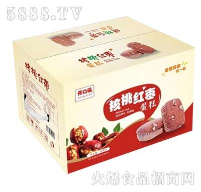 开口福核桃红枣蛋糕