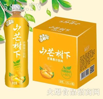 山芒树下芒果汁饮料1.25Lx6
