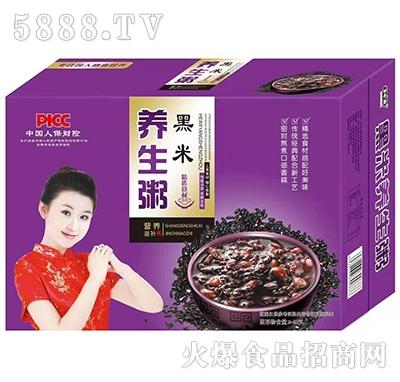 多米滋黑米养生粥箱