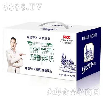 卫邦中老年无蔗糖果味饮品250mlx12盒
