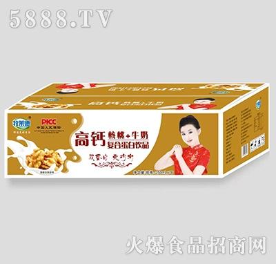 牧莱德高钙核桃+牛奶蛋白饮品枕包