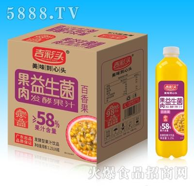 吉彩头百香果益生菌发酵果汁1.25LX6