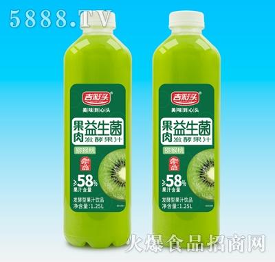 吉彩头猕猴桃益生菌发酵果汁1.25L
