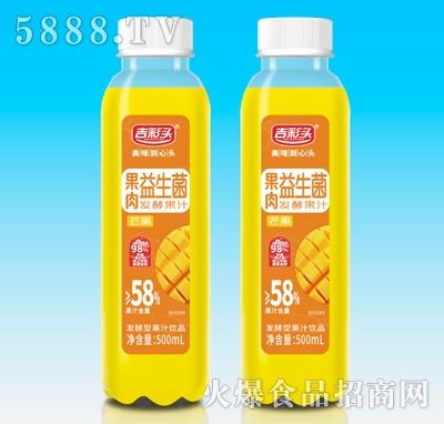 吉彩头芒果益生菌发酵果汁500ml