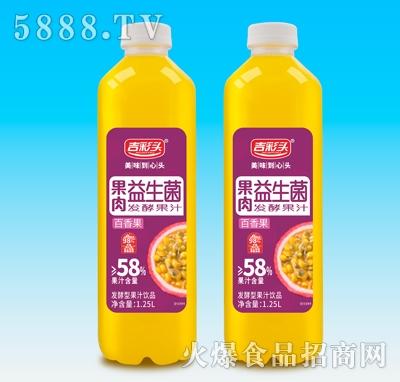 吉彩头百香果益生菌发酵果汁1.25L