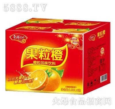 奇福记果粒橙2.58LX6