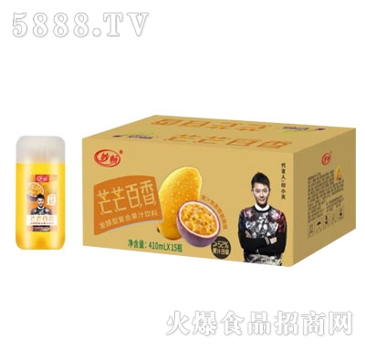 妙畅芒芒百香发酵型复合果汁饮料(箱)
