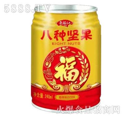 奇福记八种坚果植物蛋白饮料240ml
