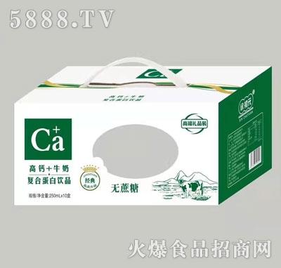 欣初元高钙牛奶复合蛋白饮品(盒装)
