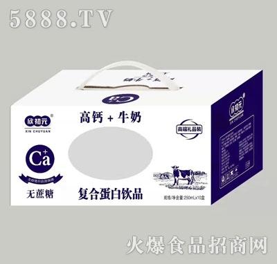 欣初元高钙牛奶复合蛋白饮品250mlX10