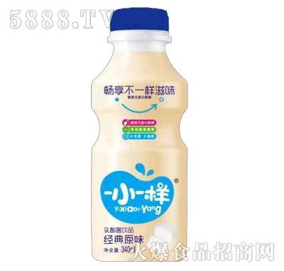 一小一样乳酸菌饮品经典原味340ml
