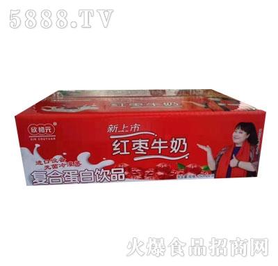 欣初元红枣牛奶复合蛋白饮品