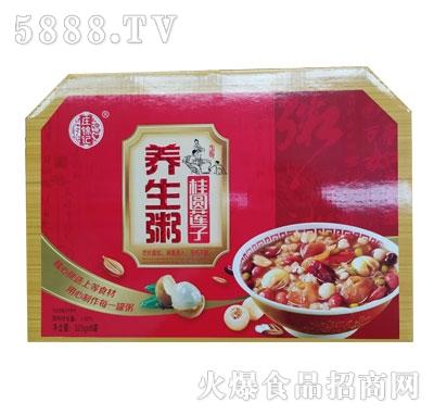 庄锦记桂圆莲子养生粥
