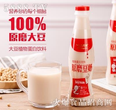 吉祥树原磨豆奶植物蛋白饮料330ml