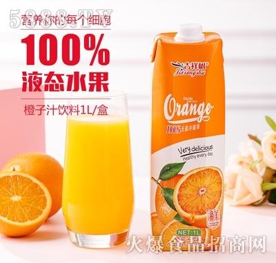 吉祥树橙子汁饮料1L