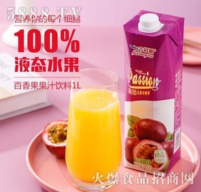 吉祥树百香果果汁饮料1L