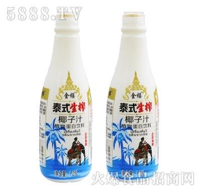 金樱泰式生榨椰子汁1.25L