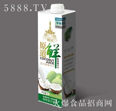 椰钦原道鲜榨椰子汁1L
