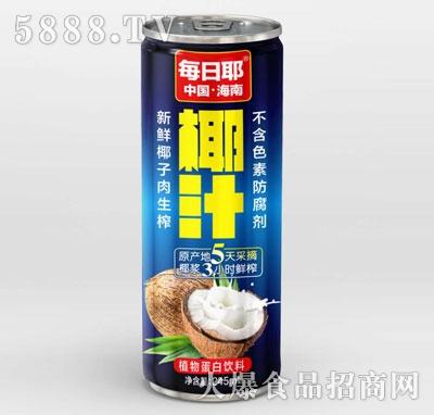 每日耶椰汁245ml