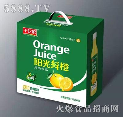 千亿浓阳光鲜橙果肉饮品920mlX6
