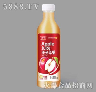 千亿浓阳光苹果果肉饮品920ml