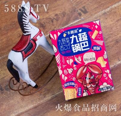 卡趣滋九蔬锅巴麻辣小龙虾味110g