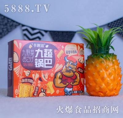 卡趣滋九蔬锅巴酱香牛排味110g