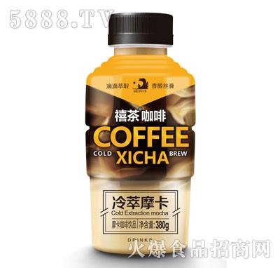 禧茶咖啡摩卡咖啡饮品380g
