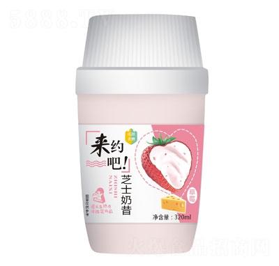 沁领芝士奶昔草莓味320ml