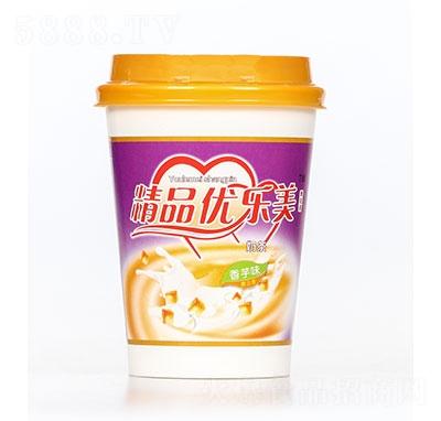 精品优乐美奶茶香芋味