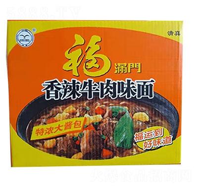 福满门香辣牛肉面1x30包