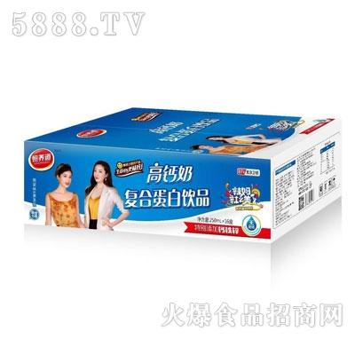 恒养道高钙奶复合蛋白饮品250mlX16