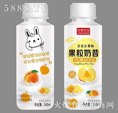 佰慧饮品果粒奶昔黄桃味340ml