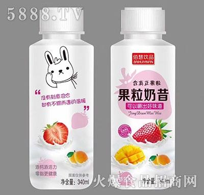 佰慧饮品果粒奶昔草莓味340ml